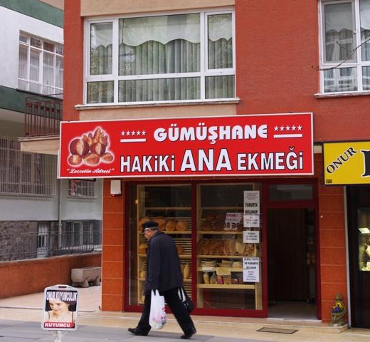 Когда Айранчи приехал в Манаянк - Приключения в Анкаре
